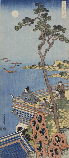 名画絵画のプリント作品販売 葛飾北斎 Katsushika Hokusaiの詩哥写真鏡 安倍の仲麿 A Courtier On The Balcony Of A Chinese Pavilion Looking In The Distance On A Moonlit Night.
