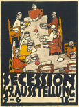 名画絵画のプリント作品販売 エゴン・シーレ Egon SchieleのPoster for the Vienna Secession, 49th Exhibition, 1918.