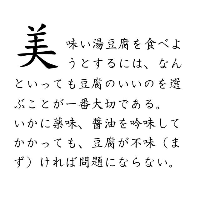 kaiti フォント ダウンロード