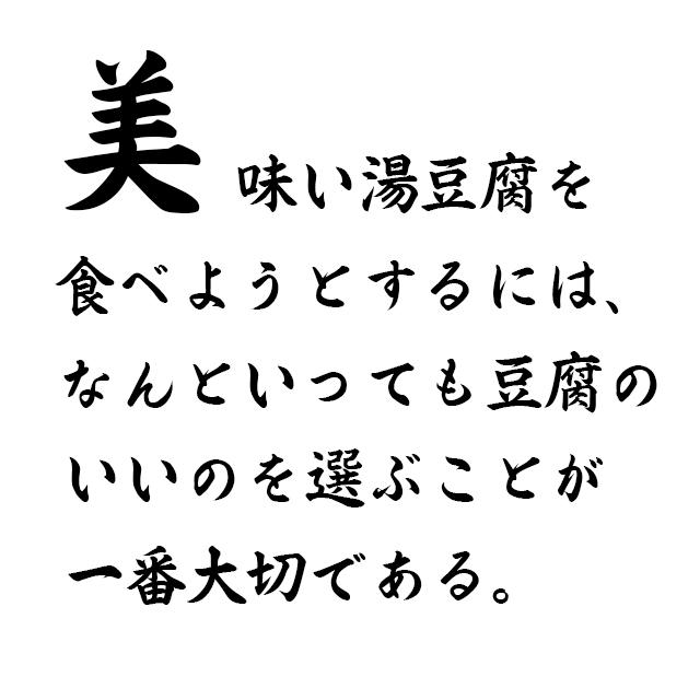 NB特殊楷書体B (Mac版 OpenType)...