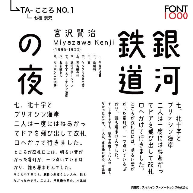 TA-こころNO.1 | アフロ モール(...