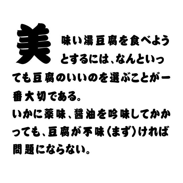 勘亭流・江戸文字・デザイン毛筆 - フォントダウンロードのデザインポケット